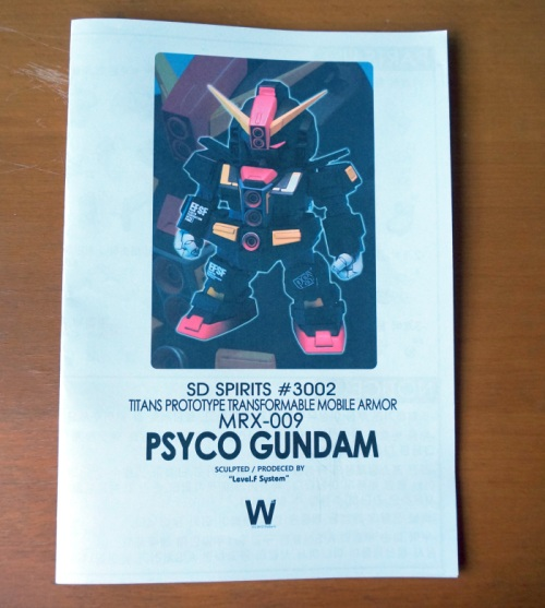 vp-sd-psycho-gundam-parts4