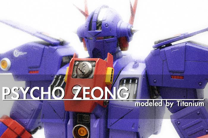 psycho-zeong-face-1