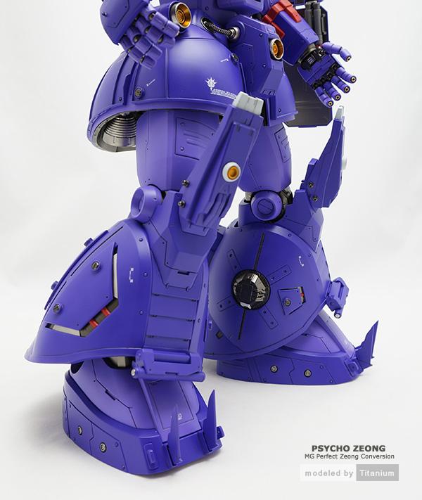 psycho-zeong-legs-3