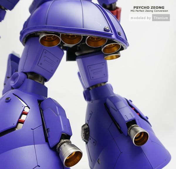 psycho-zeong-legs-5