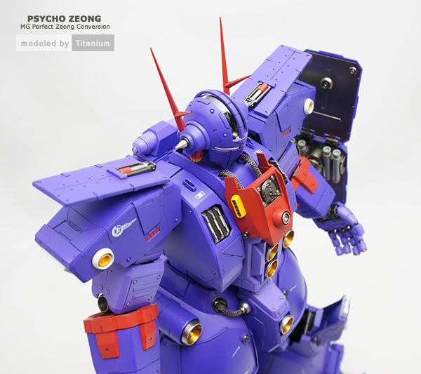 psycho-zeong-top-2